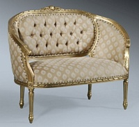 The Double Loveseat: Antique Gold Leaf & Sesame